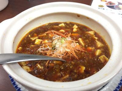 明石 台湾料理 群ちゃん 麻婆豆腐
