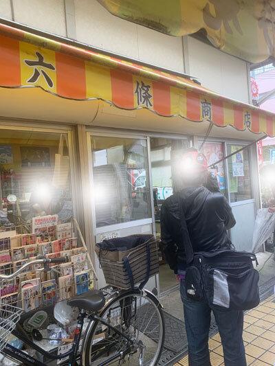 兵庫区 六條商店
