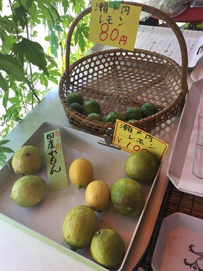 神戸 塩屋 デリカ ミツワヤ 瀬戸内レモン