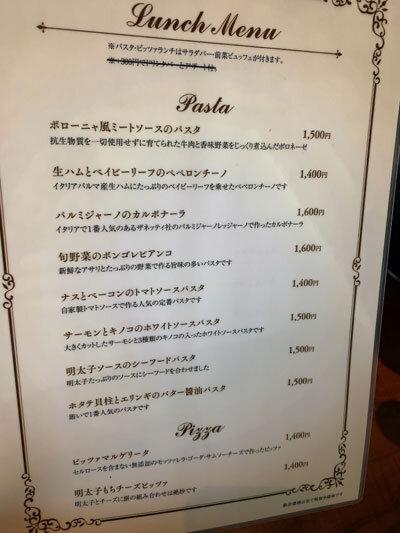 姫路 洋食 セバスチャン ダイニング ランチ