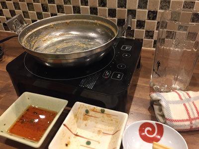 姫路 韓国料理 はるばる