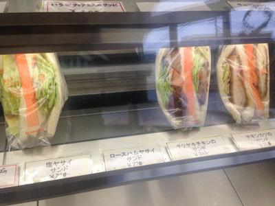 高砂 サンドイッチ工房 サンドイッチ