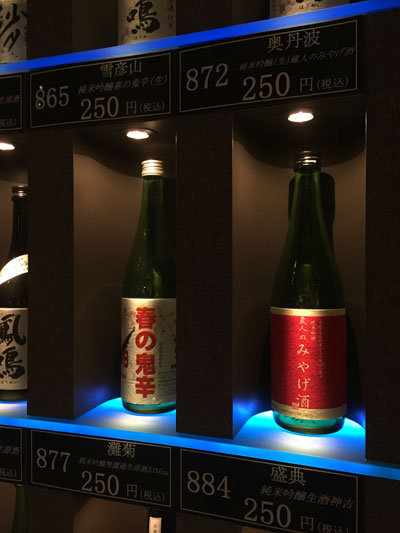 姫路 日本酒 試 限定酒
