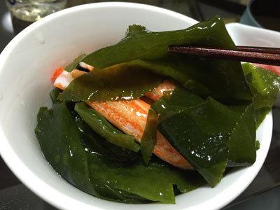 淡路 武田食品冷凍㈱ ワカメ