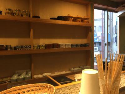 神戸 和料理 みのり