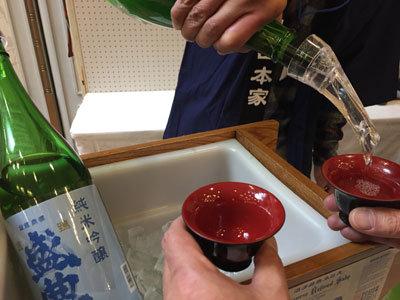 播磨美酒美食の宴 2018 岡田本家 盛典
