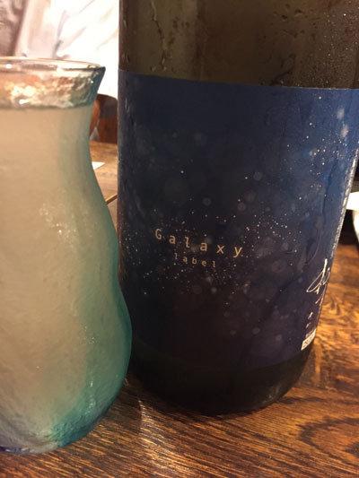 日本酒 ギャラクシー