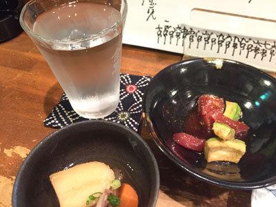 姫路 塩町 だいどころ 菜ごみ 水