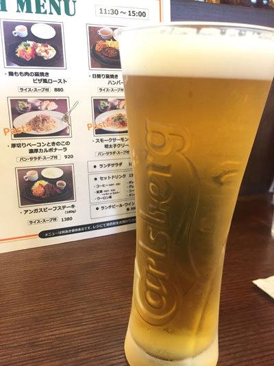 姫路 Grill&Highball GEORGE'S ジョージズ