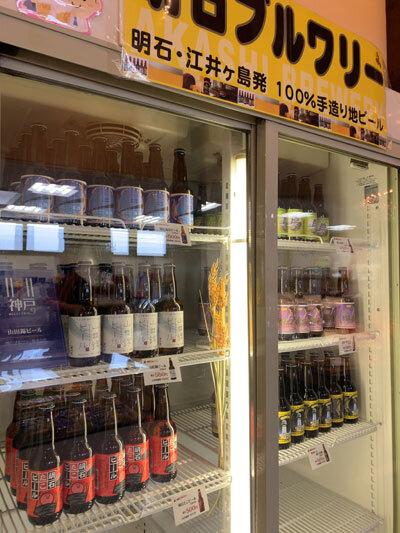 明石ブルワリー クラフトビール 売店