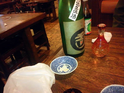 高砂 忠助 日本酒