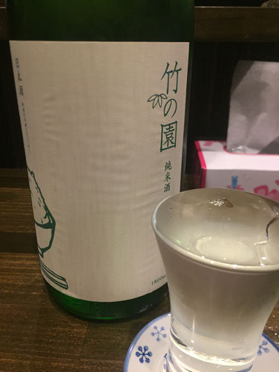 日本酒 竹の園