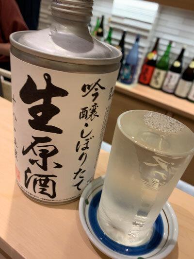 姫路 寿司 松葉寿し 日本酒 生原酒