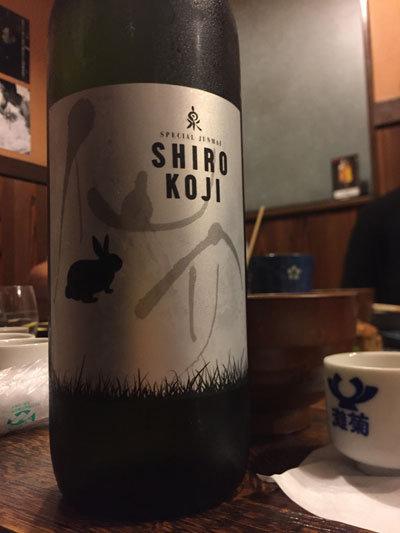 日本酒 SIROKOJI