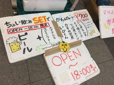 姫路 貝屋 マルホウ 吉田水産 セット