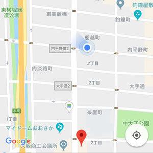 大阪 GPSで歩く