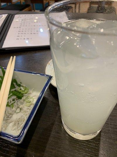 姫路 天晴水産 ぽっぽ家 ゆずチューハイ