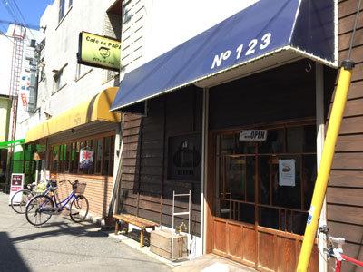 明石 マフィン No123