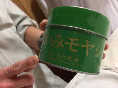 東灘 泉酒造 ひかみモヤシ 麹菌