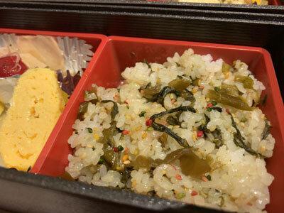 姫路 和食 菊屋 お弁当 ご飯が美味しい