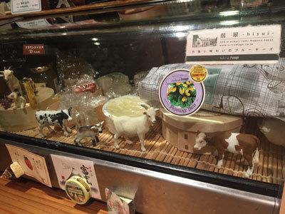 明石 立呑み Ace 国産チーズ