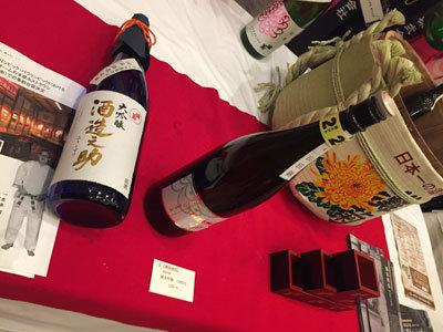 姫路 新酒 イベント 播磨美酒美食の宴 2018