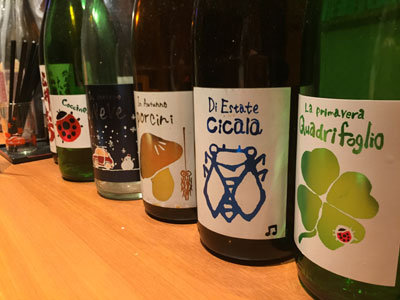 福岡 日本酒 株式会社みいの寿 四季の日本酒