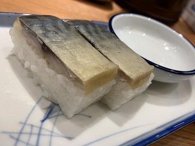 大阪 サバ6製麺所 鯖寿司