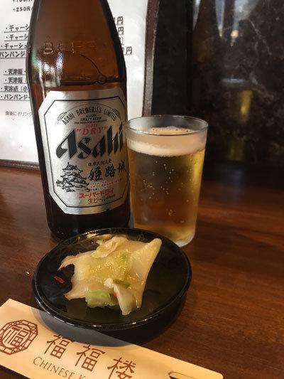 姫路 中華料理 福福楼 瓶ビール