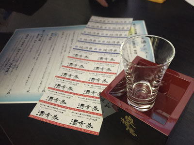 ホテル リラクシア 冬のイベント 神姫バス
