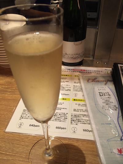 梅田 ソース料理とワインのお店 赤白 イエローグレン
