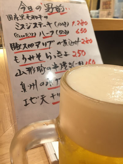 姫路 立呑み 卯の助 生ビール