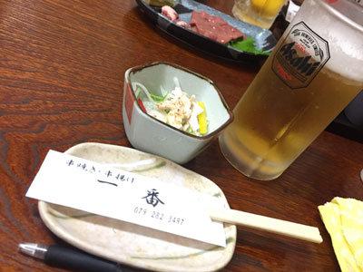 姫路 焼鳥 串焼き 一番 生ビール