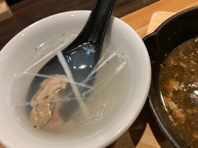 姫路 炭屋 牛タン たかを スープ