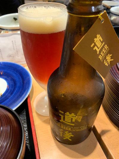 松山 道後 地ビール