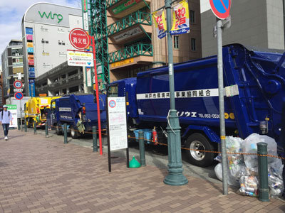 第48回 神戸まつり 三ノ宮 ゴミ収集車