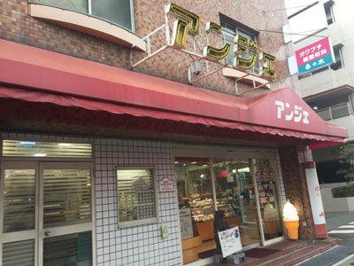 西明石 ケーキ アンジェ