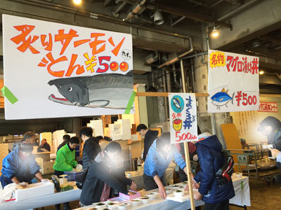 姫路 市場祭り 2017 冬 水産