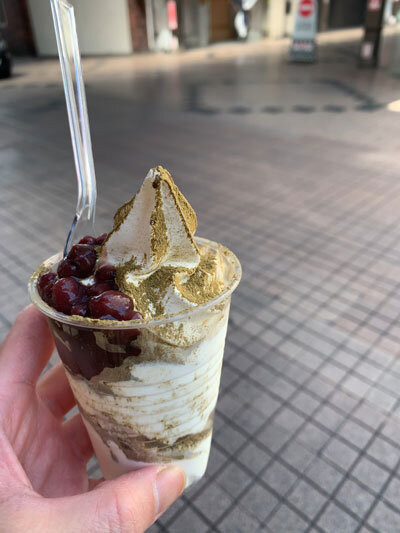 姫路 鯛焼本舗 遊示堂 ソフトクリーム