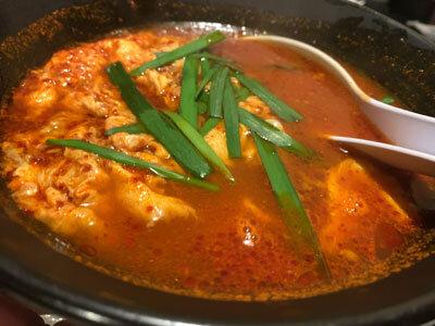 姫路 麺酒屋 からから 辛麺