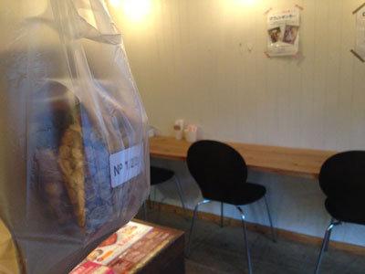 明石 魚の棚 マフィン -N°123