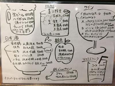 姫路 キッチンハウス kitchenHouse ドリンク