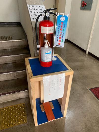 姫路警察 消防署