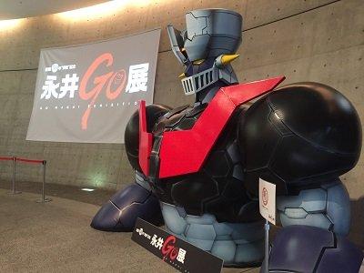 大阪 永井GO展