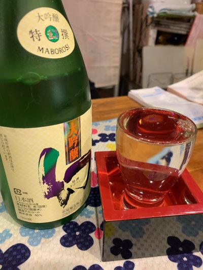 おもったけさんのお土産の日本酒