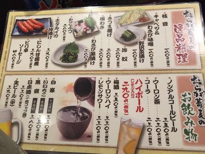 蕎麦 おら が おらが蕎麦 新横浜キュービックプラザ店
