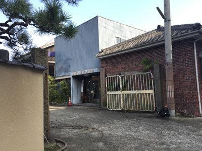 姫路 灘菊酒造