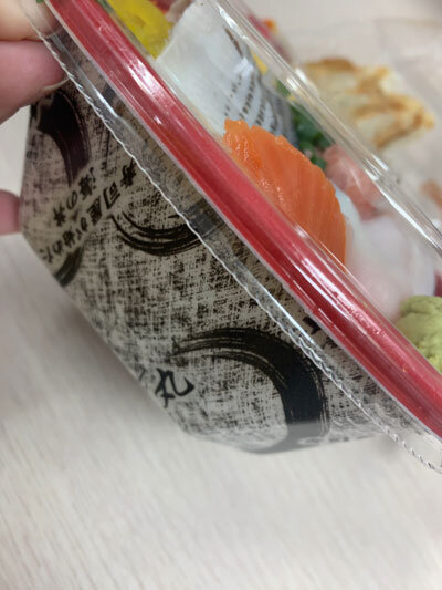 姫路 丼丸 船場店 海鮮丼