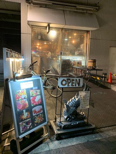 姫路 肉バル TSUMUGIYA