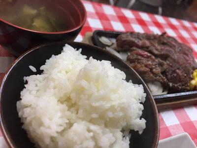 姫路 ステーキのまるまさ ランチ ライス